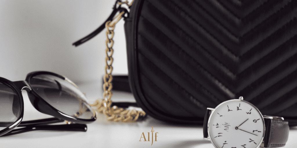 Alif Classic