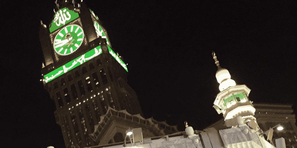 L'horloge de la Mecque
