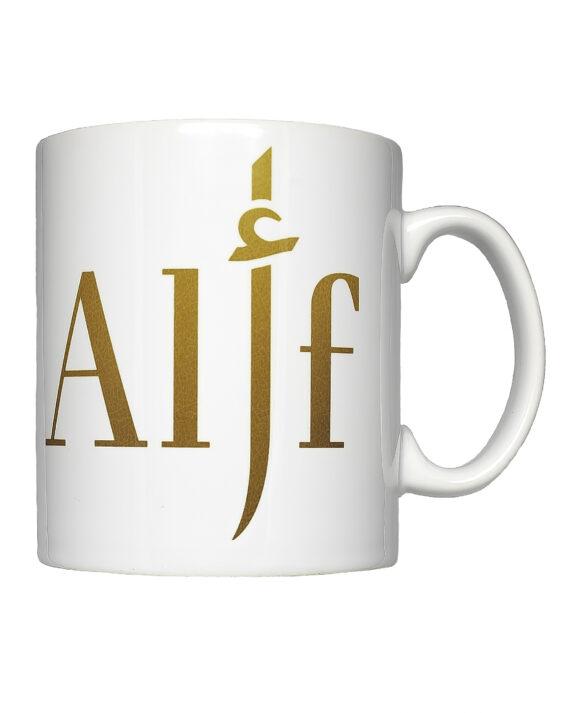 Mug Doré Alif